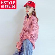 韩都衣舍 娜扎明星同款 韩版女装新款显瘦竖条纹长袖衬衫JM7971蒖0823