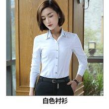 亿族 四季新款时尚纯色修身女长袖衬衫韩范气质职业工作服衬衣