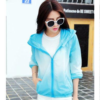 綺娑 夏季新款韓版時尚長袖連帽超薄透氣拉鏈沙灘服女防嗮衫