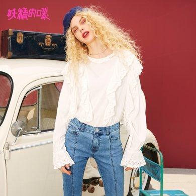 妖精的口袋Y荷葉邊蕾絲衫秋裝2018新款圓領chic甜美港風白襯衫女M
