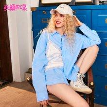 妖精的口袋蕾丝衬衣秋装2018新款心机蓝色条纹纯棉纽扣衬衫女Q