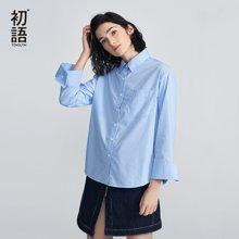 初語 2018春裝新款 藍白條紋翻領鏤空長袖修身女襯衫休閑襯衣8810212013
