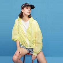 初语夏季新款连帽防晒开衫皮肤衣女?#38041;?#36229;薄宽松短外套大码8821402000