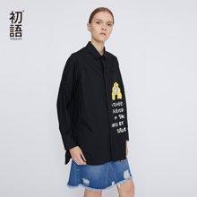 初語秋裝新款襯衫領頭像字母印花前短后長寬松襯衣8830212024