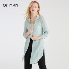 Ofiman奧菲曼2018秋季新品女裝時尚中長款系帶外套薄款裙式風衣女A1-S7626-9F