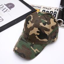 修允菲男士户外迷彩棒球帽女休闲遮阳帽鸭舌帽时尚运动帽子JX767
