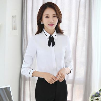 綺娑  春秋裝新款長袖白色襯衫女百搭修身氣質職業襯衣打底衫女