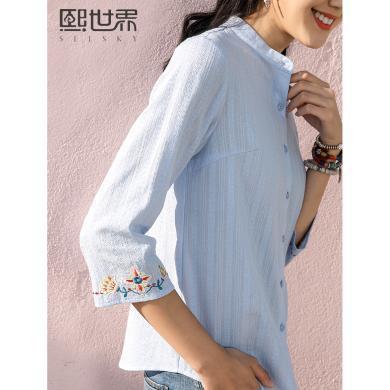 清雅添香 熙世界白色立领衬衫女2019春夏新款复古文艺小个子衬衣