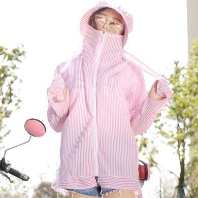 修允菲夏季女士骑行衣短款遮阳衫连帽隔热长袖带口罩电动摩托车骑行披肩RFSY-5287
