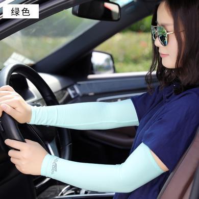 修允菲 韓版防紫外線防曬騎行套袖戶外釣魚運動自行車運動袖套臂套  RXT-1493