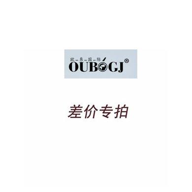 歐帛國際OUBOGJ 差價專拍