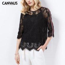 CANVAUS欧洲站春夏新款修身纯色镂空蕾丝衫上衣两件套女装CS8005D