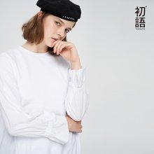 初语 白色卫衣女2018秋装新款通勤休闲半荷叶袖修身百搭长袖上衣8830521033