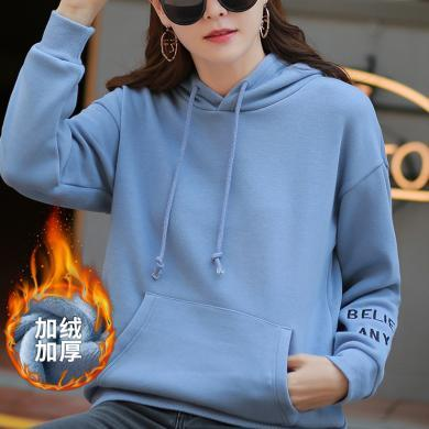 2019秋冬新款韓版時尚衛衣女加絨加厚灰藍色刺繡連帽CHIC套頭衛衣WL0135R