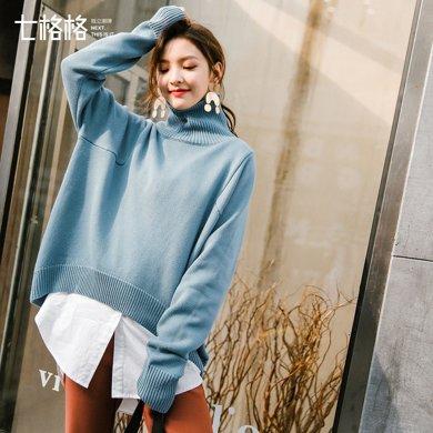 新品 七格格 高領毛衣女寬松百搭套頭2018春裝新款韓版學生外穿長袖打底針織衫