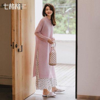 新品 七格格 針織衫女夏2018秋季新款寬松中長款開叉長袖外搭chic罩衫薄款毛衣