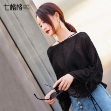 新品 七格格 针织衫女生2018春季装新款韩版宽松百搭毛衣喇叭袖长袖套头上衣潮