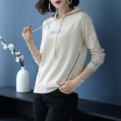 百依恋歌 新款女式宽松短款套头连帽薄款针织卫衣 JH1502