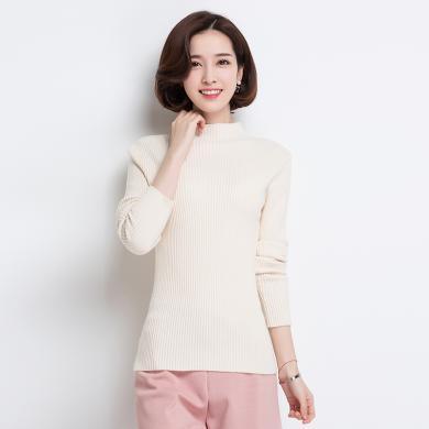 百依恋歌 新款女装套头韩版修身针织打底衫保暖毛衣女 4830