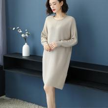 百依恋歌 新款显高气质中长款韩版长袖秋款中长款羊毛衫裙 JH1003