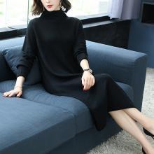 百依恋歌 新款秋装秋冬打底羊毛衫中长款连衣裙 JH1007