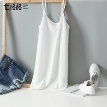 七格格 夏装新款基础款简约白色U领直筒型吊带连衣裙女X1273