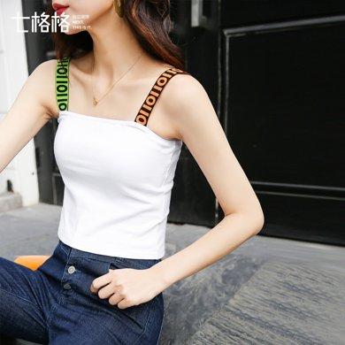 新品 七格格 吊帶背心女外穿2018春裝新款時尚撞色內搭短款打底性感漏兩肩上衣