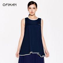 Ofiman奥菲曼女装夏季新款蓝色简约大摆薄款雪纺A字背带背心宽松D1-S4158-5C