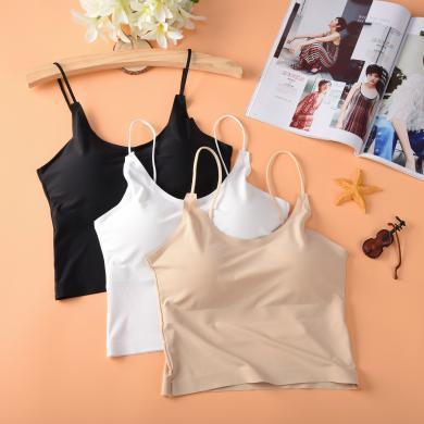 妙芙琳 冰丝无袖背心吊带心机上衣女装内搭外穿白色打底衫