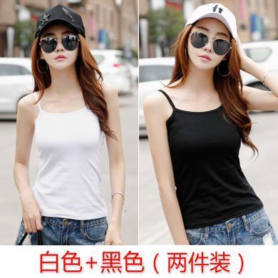 綺娑 (2件99元)吊帶背心女短款打底夏季新款棉白色內搭修身外穿小吊帶衫