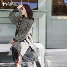 小心机针织连衣裙秋冬2018新款韩版显瘦长款打底毛衣过膝女装裙子
