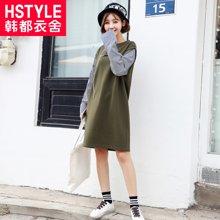 韩都衣舍裙子女2018韩版女装春装新款宽松拼接假两件长袖连衣裙春