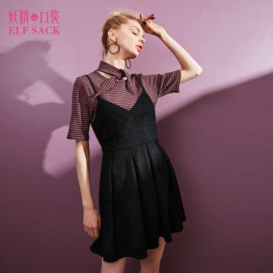 妖精的口袋Y春裝2018新款修身搖滾收腰吊帶無袖連衣裙女A8100017