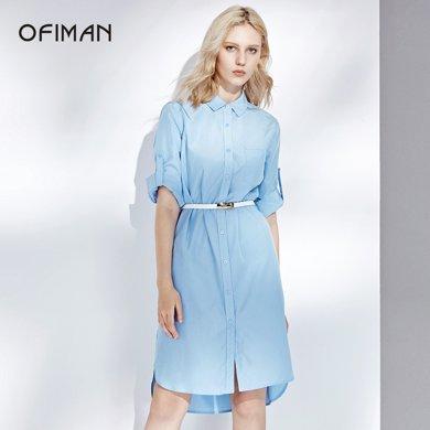 Ofiman奥菲曼2018夏季新款七分袖连衣裙蓝色丝棉衬衫裙女裙子B2-S7025-1C