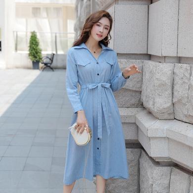 億族 秋季新款大碼女裝翻領顯瘦氣質襯衫T條紋中長款女連衣裙
