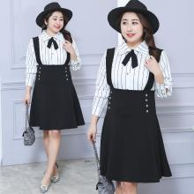 诗铭洛可2018秋装新款大码女装韩版显瘦两件套连衣裙A054