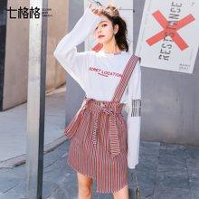 七格格 背带半身裙子女2018春装新款韩版百搭条纹减龄不对称a字包臀短裙