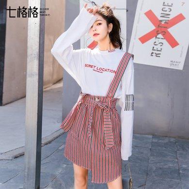 七格格 背帶半身裙子女2018春裝新款韓版百搭條紋減齡不對稱a字包臀短裙