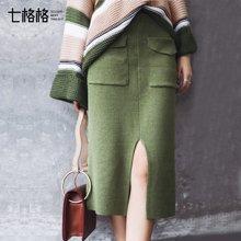 新品 七格格 针织一步裙半身裙春装2018新款女韩版高腰时尚chic气质中长包臀裙