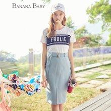 BANANA BABY2018春季新款韩版高腰修身半身裙纯色开叉中裙包臀裙D82Q945