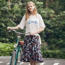 BANANA BABY2018春新款日系田园碎花半身裙高腰优雅荷叶边中长裙D82Q936
