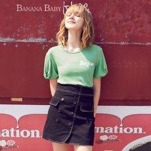 BANANA BABY2018夏季新款韩版chic黑色高腰包臀短裙休闲半身裙女D82Q054