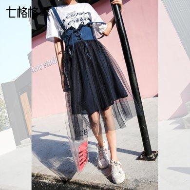 新品 七格格 時尚百搭a字高腰牛仔半身裙夏季女2018新款背帶裙紗裙中長款裙子