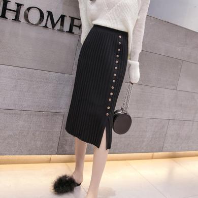 億族 秋冬裝新款修身百搭包臀裙高腰顯瘦排扣中長款針織半身裙女