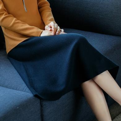 芃拉秋裝新款針織半身裙女a字裙高腰韓版中長款裙子長裙秋冬SR-A18QZ9014