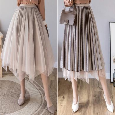 妙芙琳 2019春季女裝新款金絲絨百褶裙女兩面穿半身裙中長款不規則網紗裙子
