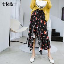 新品 七格格 丝绒半身裙女装2018春季新款时尚潮复古开叉荷叶边碎花长A字裙子