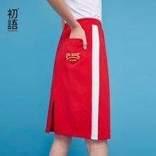 初语2018夏季新款 H型运动风撞色中腰半身休闲中裙女学生学院风8821721016