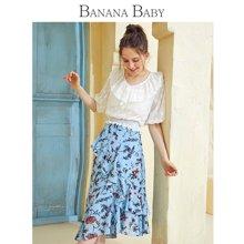 BANANA BABY2018夏季新款高腰碎花不规则半身裙女中长款雪纺裙子D82Q157