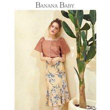 BANANA BABY2018夏季新款chic高腰碎花鱼尾裙女包臀中长款半身裙D82Q058
